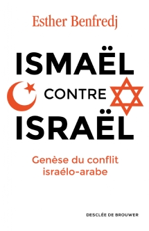 image ismAEl-contre-isrAEl-9782220085623
