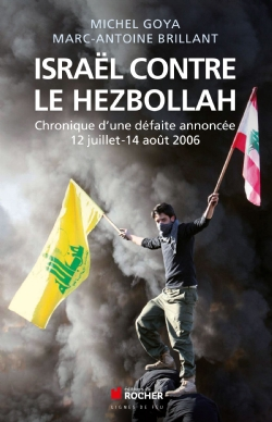 image isrAEl-contre-le-hezbollah-9782268074429