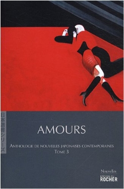 image amours-9782268066615